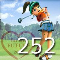女子ゴルフTVキャプの跡252