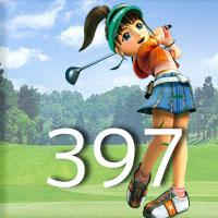 女子ゴルフTVキャプの跡397