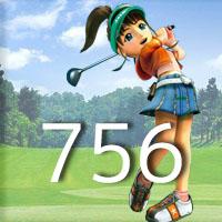 女子ゴルフTVキャプの跡756