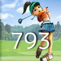 女子ゴルフTVキャプの跡793