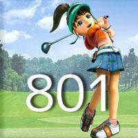 女子ゴルフTVキャプの跡801