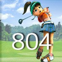 女子ゴルフTVキャプの跡804