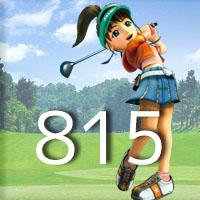 女子ゴルフTVキャプの跡815