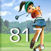 golf817