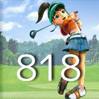 女子ゴルフTVキャプの跡818