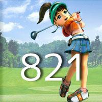 女子ゴルフTVキャプの跡821