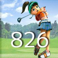 女子ゴルフTVキャプの跡826