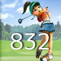 女子ゴルフTVキャプの跡832