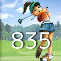 女子ゴルフTVキャプの跡835