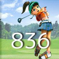 女子ゴルフTVキャプの跡836