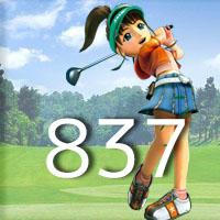 女子ゴルフTVキャプの跡837