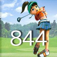 女子ゴルフTVキャプの跡844