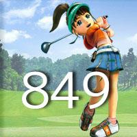 女子ゴルフTVキャプの跡849