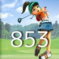 女子ゴルフTVキャプの跡853