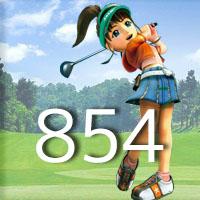 女子ゴルフTVキャプの跡854
