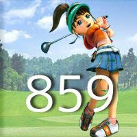 女子ゴルフTVキャプの跡859