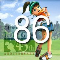 女子ゴルフTVキャプの跡86