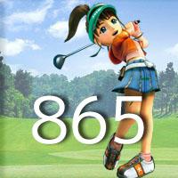 女子ゴルフTVキャプの跡865