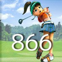 女子ゴルフTVキャプの跡866