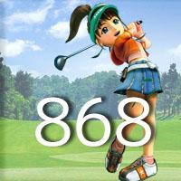 女子ゴルフTVキャプの跡868
