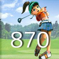 golf870