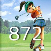 女子ゴルフTVキャプの跡872