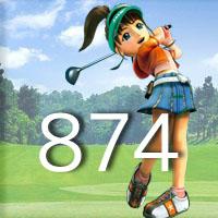 golf874