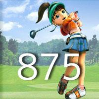 女子ゴルフTVキャプの跡875