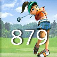 女子ゴルフTVキャプの跡879