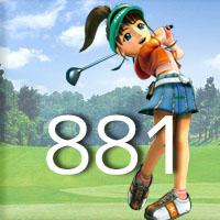 女子ゴルフTVキャプの跡881