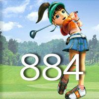 golf884
