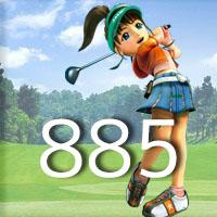 golf885