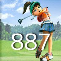 golf887