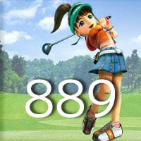 女子ゴルフTVキャプの跡889