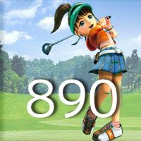 golf890
