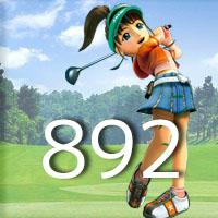 golf892