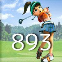 女子ゴルフTVキャプの跡893