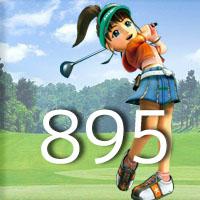 女子ゴルフTVキャプの跡895