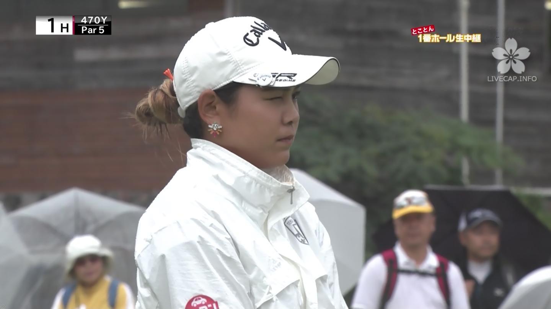 倉田珠里亜