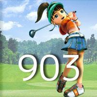 golf903