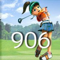 女子ゴルフTVキャプの跡906