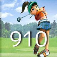 女子ゴルフTVキャプの跡910