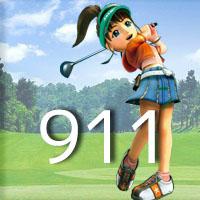 女子ゴルフTVキャプの跡911