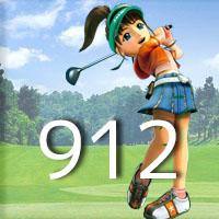 女子ゴルフTVキャプの跡912