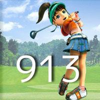 女子ゴルフTVキャプの跡913