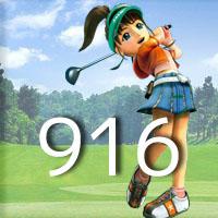 女子ゴルフTVキャプの跡916