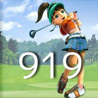 女子ゴルフTVキャプの跡919