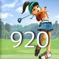 golf920