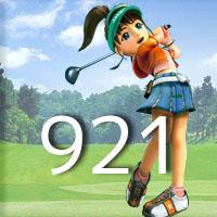 golf921