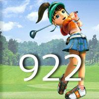 女子ゴルフTVキャプの跡922